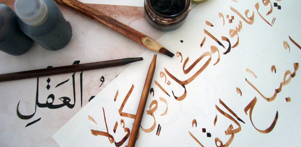 Arapça Niçin Sağdan Sola Yazılıyor?