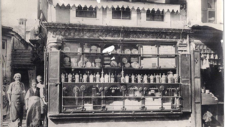 Türkiye'nin En Eski Şirketleri Hangileridir?