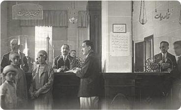 Ziraat Bankası (1863)